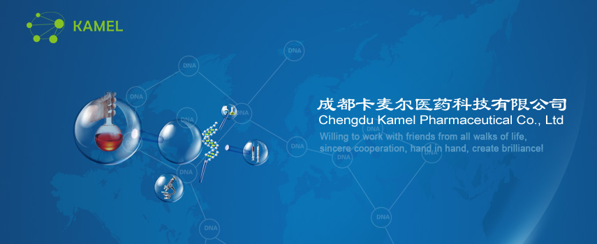 Chengdu Kamel Pharmaceutical Co., Ltd